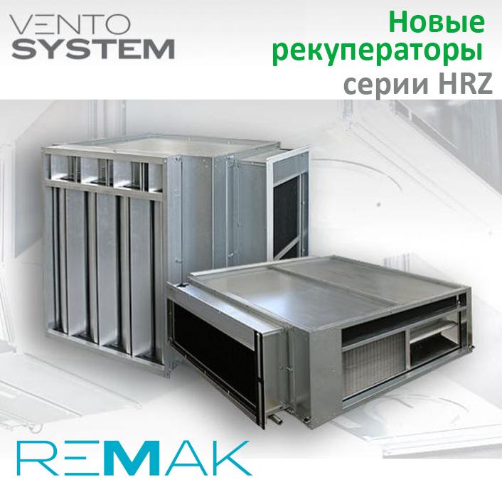 Теплообменник remak Уплотнения теплообменника SWEP (Росвеп) GL-325S Рязань